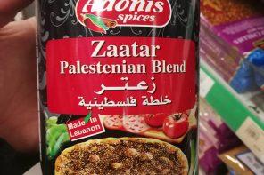 Zatar libański, palestyński i polski